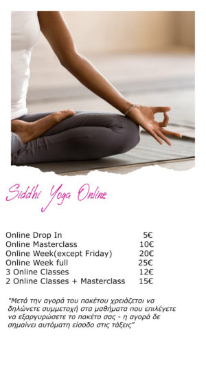 online packages
